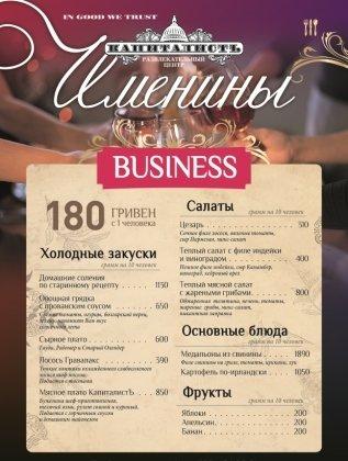 Imeniny2015_menu_Business_A4_print