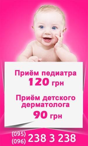 76_br_2351_5493_2331