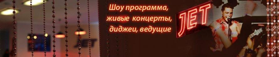 1_slaid_141327524792