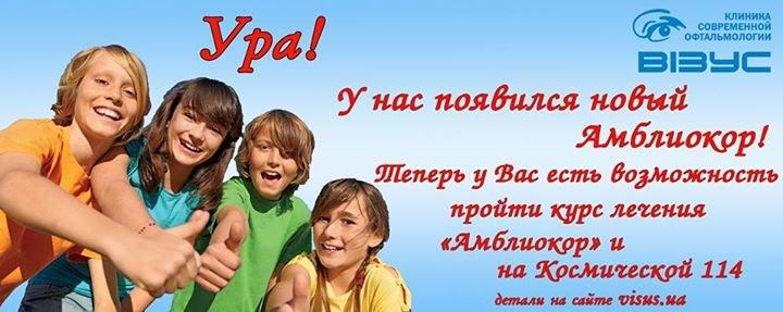 11224619_570195413133370_1052610853372734471_n