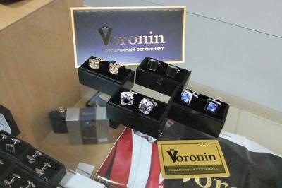 Воронин5