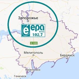 Карта покрытия ЕРА