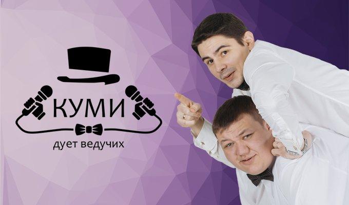 Bez_imeni-1