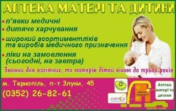 materi_dutunu_136117700741