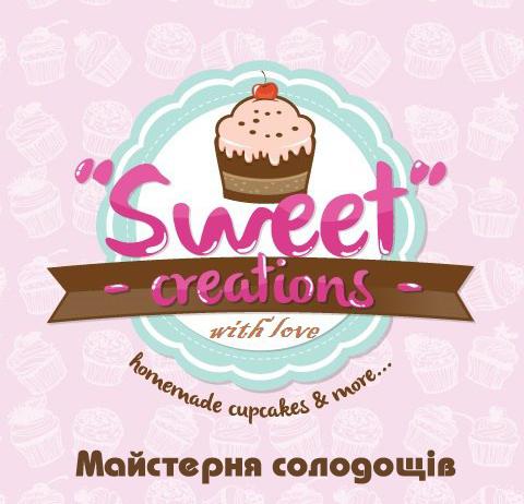 Майстерня солодощів