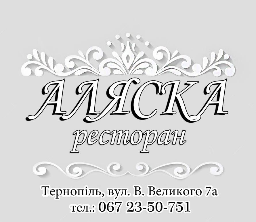 аляска4