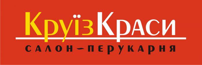 Kruiz_Krasy_logo