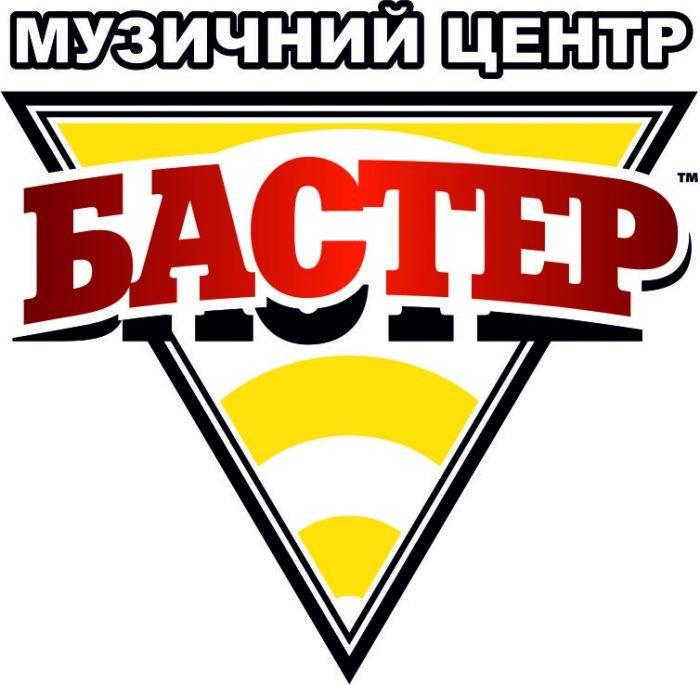 baster_rgb_v9