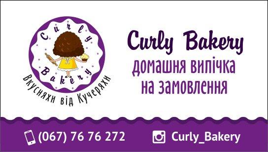 curly-bakery-viz-3