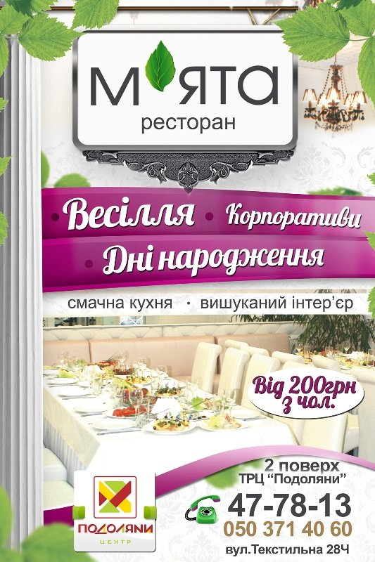 sitilayt_myata_2