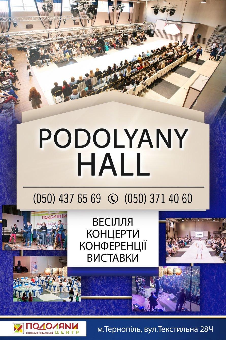 concert_hall_sitilayt_2_3
