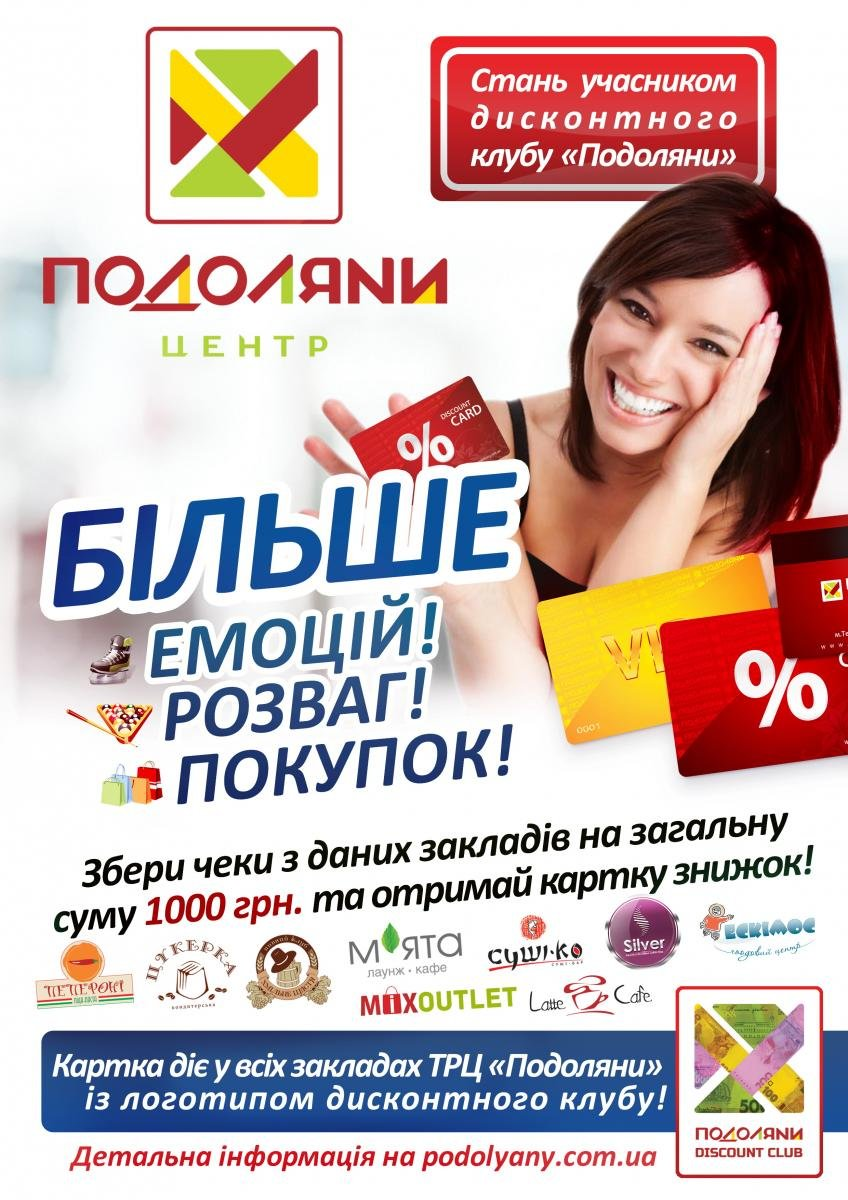 priyshov_chas_ekonomiti
