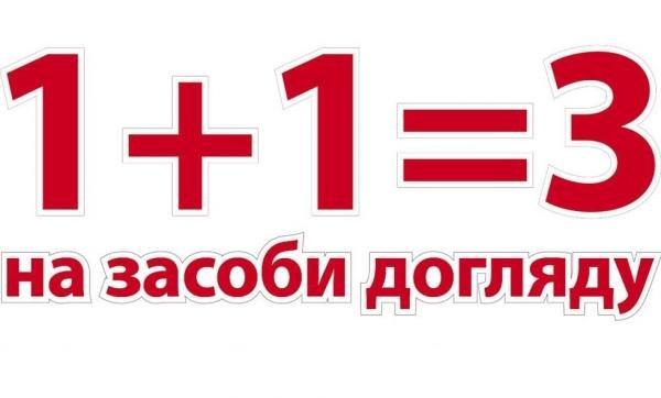 113_ukr-600x362