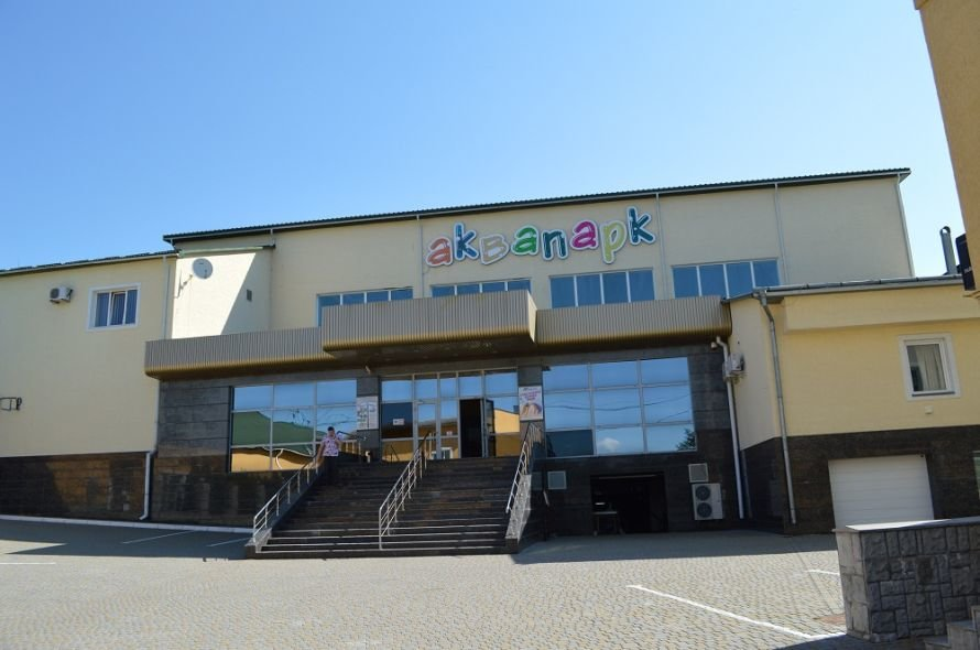 фасад аквапарк