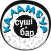 logo_kalambur-bar