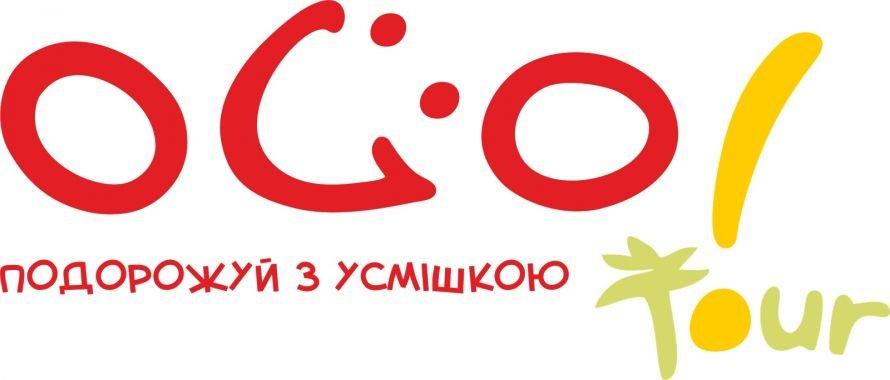 ого лого