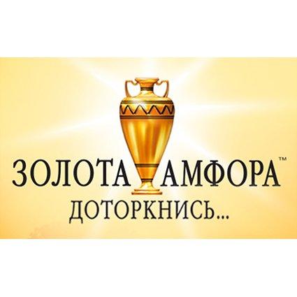 Золота амфора2