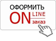 online-zakaz-sanitar-spb