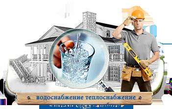 vodosnabjenie-rusvilla11