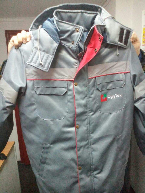 куртка зимова робоча