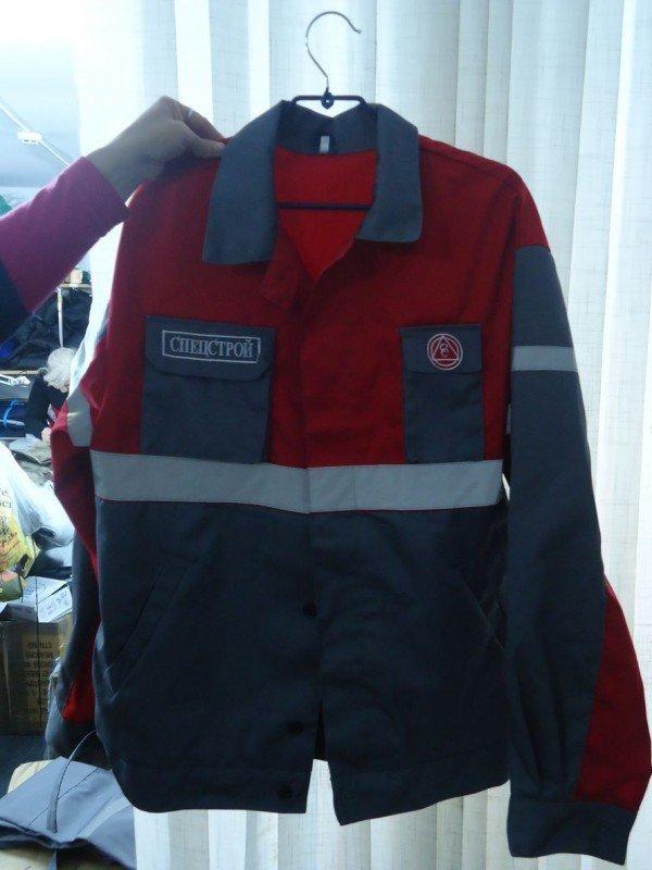 куртка літня робоча