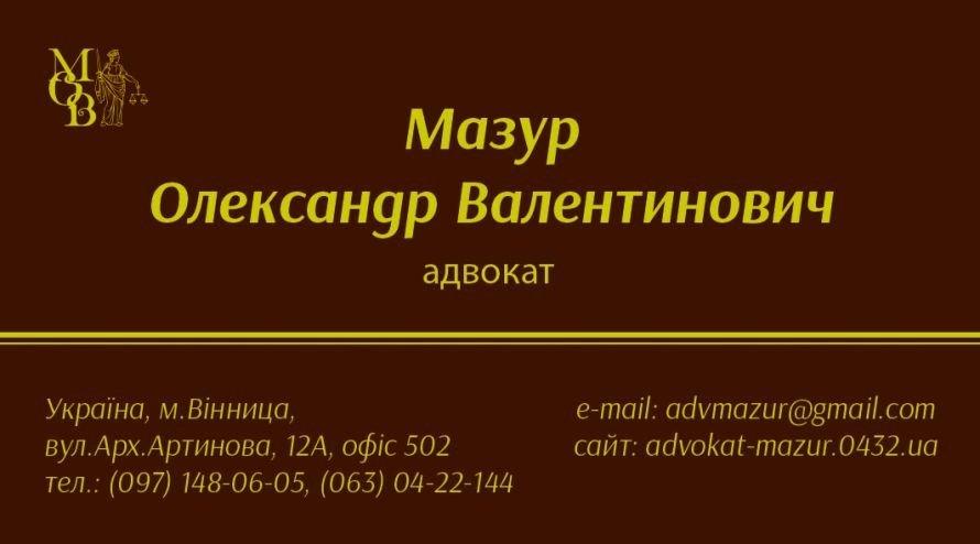 визитка4
