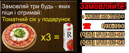 up_12_2
