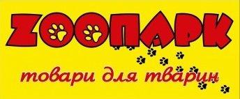 zoopark___orakal_maket_142901101881