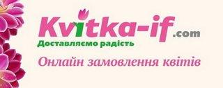 logo_kvitka_b