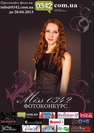 Плакат NEW
