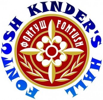 logo_b2_147342885739