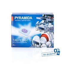 PYRAMIDA_Dishwasher_tablets_(1)_(2)-220x220
