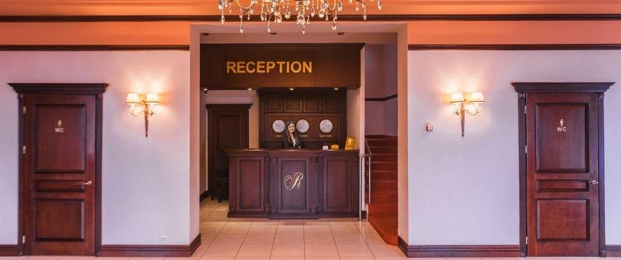 Готель, фото-1