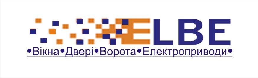 лого_ЕЛЬБЕ_1