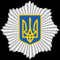 Геральдичний_знак_-_емблема_МВС_України.svg