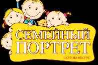 Копия portret_136670519678