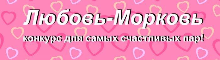 ws_Lots_of_hearts_1600x1200 copy
