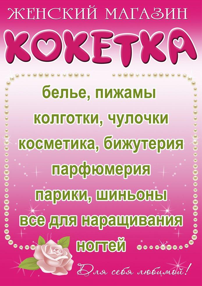 сайт2