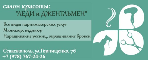 grebeshok_1_600