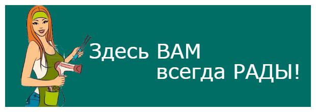 vam_radi_620