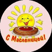maslenica 11.03.16