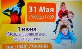 IMG_20140528_150549