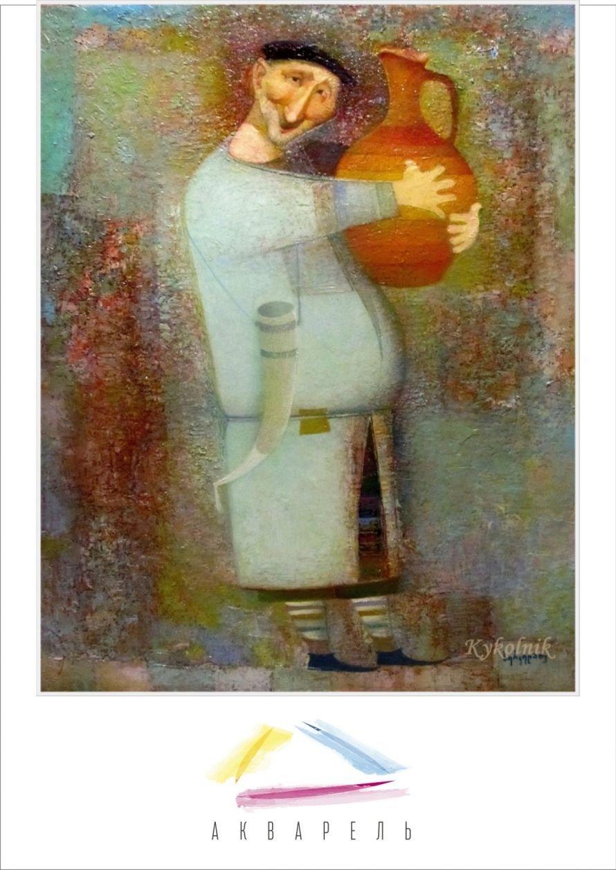 грузинское_меню_3