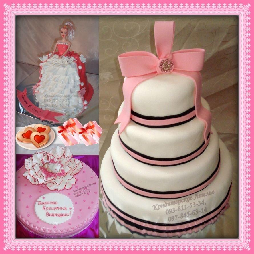 торт на свадьбу Одесса