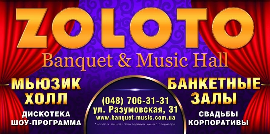 bord_Music-2_Print