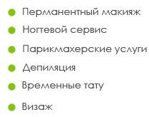 Спа Одесса 2