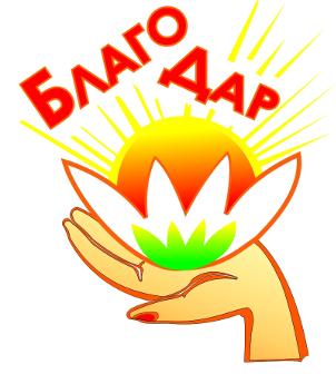 лого правка