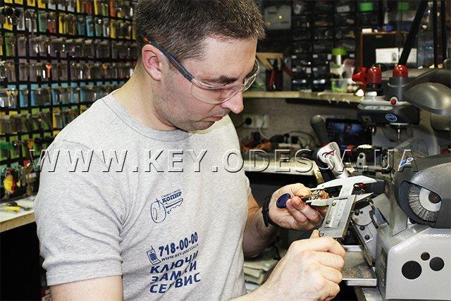 изготовление ключей_2_www.key.odessa.ua