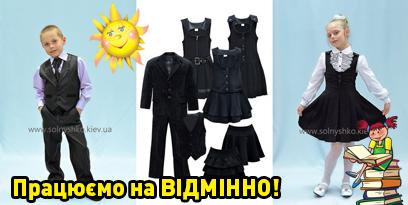 Shkolniy_bazar