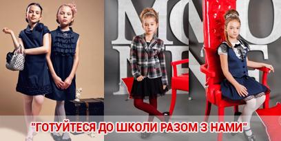 032_shkola